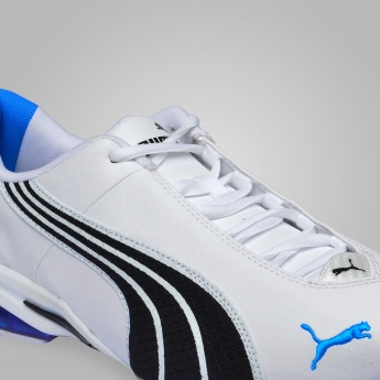 PUMA Jago Ripstop II  Lace-Up Running Shoes